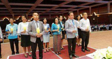 ผู้บริหาร คณาจารย์ เจ้าหน้าที่ เเละนักศึกษา มรส.ร่วมถวายพระพร  วันเเม่เเห่งชาติ 12 สิงหาคม พ.ศ. 2561 ณ หอประชุมวชิราลงกรณ
